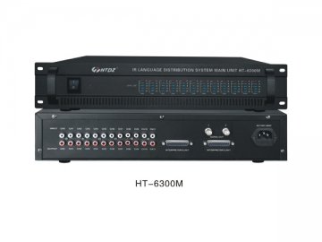 6300 IR Wireless Language Distribution System
