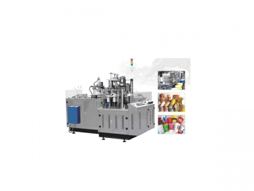 Middle Speed Paper Cup Forming Machine DBZS-2