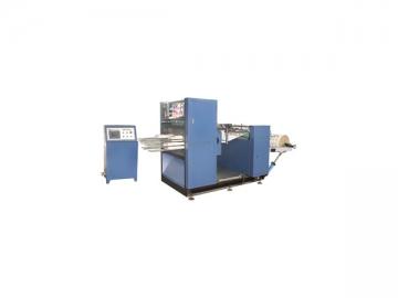Roll Die Cutting Machine DBCQJ-1050
