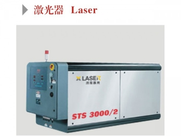 CO2 Axial Flow Laser Cutting Machine