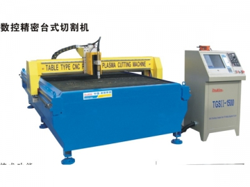 Desktop Plasma CNC Cutting Machine