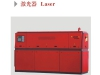 High Power CO2 Laser Cutting Machine
