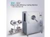 High Efficiency Laboratory Tablet Coating Machine