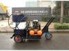 Handcart Type Asphalt Emulsion Sprayer