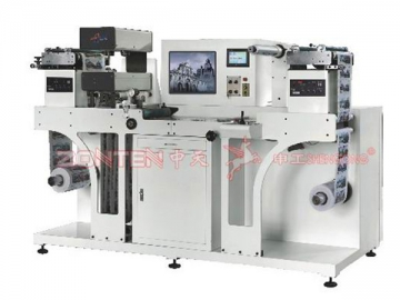 Fully Automatic Label Inspection Machine