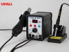 YIHUA-8786D Hot Air Rework Station with Soldering Iron