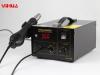 YIHUA-850BD, YIHUA-850B Hot Air Rework Station