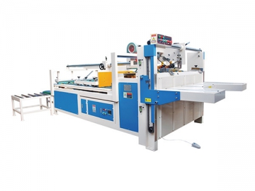 Semi-Auto Carton Folder Gluer