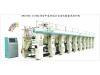 Economic Moderate Speed Rotogravure Printing Machine DNAY800E/1100E