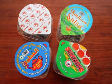 Aluminium Foil Lid  <small>(Lidding Film for Sealing Plastic Tea Caddy) </small>