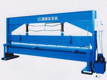 Hydraulic Shearing Machine / Sheet Metal Folder