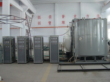 PVD Coating Equipment <small>(for Ceramic Tiles and Ceramic Products)</small>