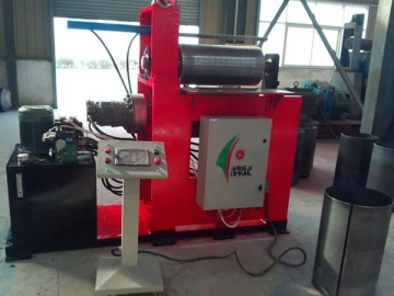 Plate Bending Machine, 2 Roll