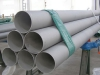 Stainless Steel Construction Pipe