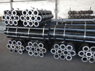 Seamless Steel Tube & Pipe