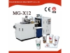Double PE Coated Paper Cup Forming Machine MG-X12