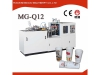 Single PE Coated Paper Cup Forming Machine MG-Q12