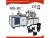 Double Wall Paper Cup Forming Machine MG-HC