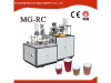 Ripple Cup Making Machine MG-RC