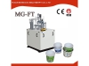 Cup Top Flatten Machine MG-FT