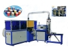JBZ-12H Paper Cup Forming Machine