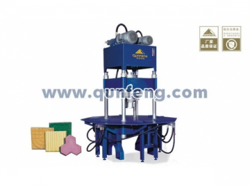 Paving Stone Machine, Concrete Curb Forming Machine YX-1500K