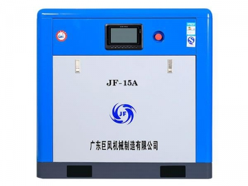11KW Belt Drive Rotary Screw Air Compressor