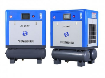 7.5KW Tank Mounted Rotary Screw Air Compressor