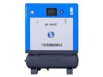 11KW Tank Mounted Rotary Screw Air Compressor