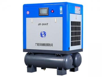 15KW Tank Mounted Rotary Screw Air Compressor