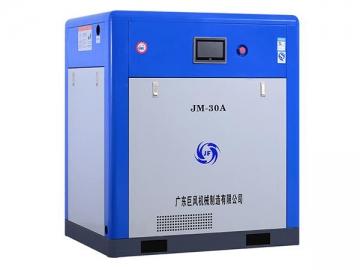 37KW Permanent Magnet Screw Air Compressor