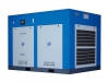 Two Stage Rotary Screw Air Compressor
