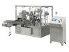 Rotary Bag Packaging Machine, Automatic Intelligent