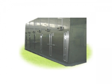 Cold Storage for Foods