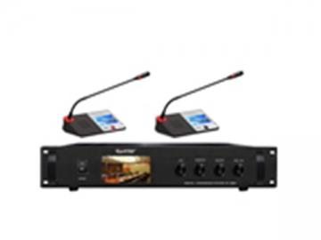 Digital Video Conference System