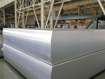 Aluminum Rolling Slab