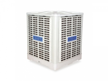 CY-50TA/DA Industrial Evaporative Air Cooler