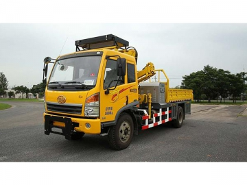 HGY5150TYH Road Maintenance Truck