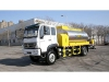 HGY5123GLQ Asphalt Distributor Truck