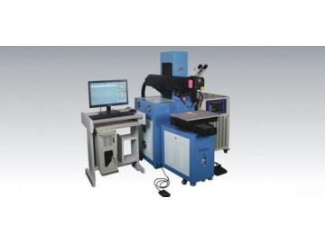 Multifunction Laser Welding Machine, MFW200/ MFW400 Metal Laser Welder