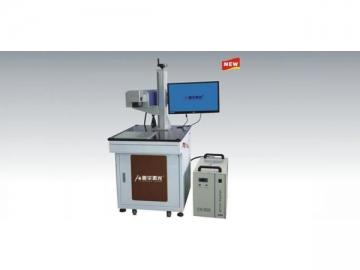 UV Laser marking machine AHL-UV3/UV5/UV8/UV10