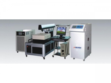 High Precision YAG Laser Punch Cutting Machine