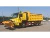 JYJ5257TCXE Multifunction Snow Removal Truck