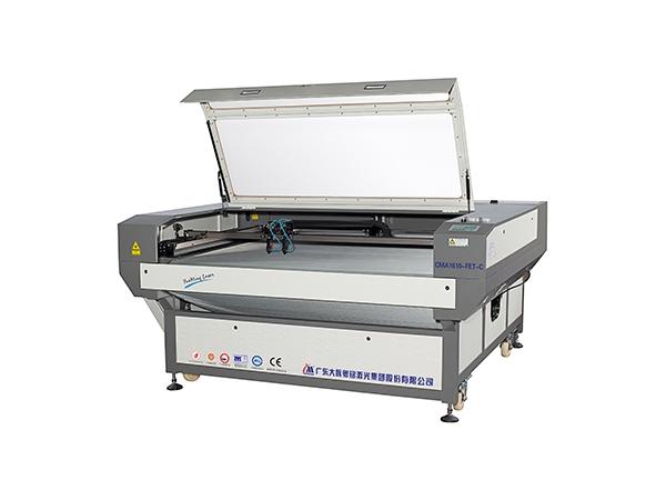 1700×950mm Auto Feeding CO2 Laser Cutting Machine, CMA1810-FET-C Equipment