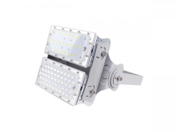 200 Watt LED Flood Light 2-Module LED Light