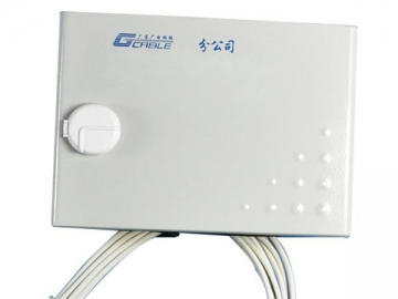 Radio and TV Signal Distribution Box
