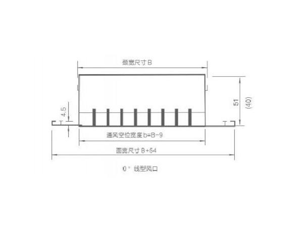 QD-LFK6 Aluminum Linear Grille, 0° or 30° Blade