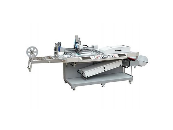 MHS-126/226 Screen Printing Machine