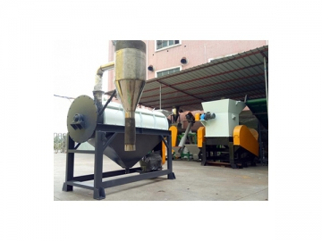 Horizontal Centrifugal Dryer, Plastic Recycling Spin Dryer