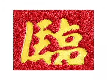 Embossed mats for your custom logo need